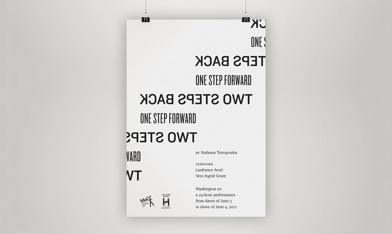 poster_2steps